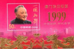PRC China 1999 Return Of Macau To China Overprinted Gold 2001-1 S/S MNH - Neufs