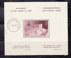 1938 BLOC - FEUILLET  N°8 OBLITERE (CHARNIERE)    CATALOGUE  YVERT&TELLIER - Blocs 1924-1960