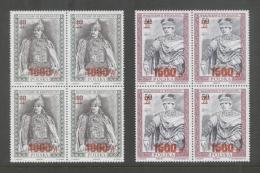 POLAND 1991 KINGS & QUEENS OF POLAND SERIES 5 SET OF 2 NHM KING BOLESLAUS III WLADISLAUS III BLOCKS - 1944-.... République