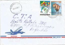 Congo 2002 Brazzaville CEMAC Music Festival Cover - Congo - Brazzaville