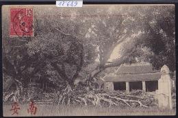 Annam - Tourane - Vieille Pagode Sur La Route De Tourane à Hué ; Timbre Indochine Française 1907 (12´689) - Viêt-Nam