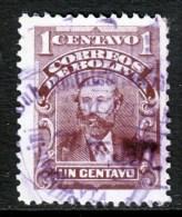 Bolivia 77  Litho.    (o) - Bolivia