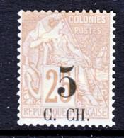 Cochin China  3  * - Cochin China (1886-1887)