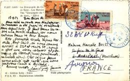 COTE FRANCAISE DES SOMALIS - DJIBOUTI LE 23-9-1952-CARTE LES BUREAUX DE LA COMPAGNIE DE SUEZ A PORT SAID POUR LA FRANCE - Frans-Somaliland (1894-1967)