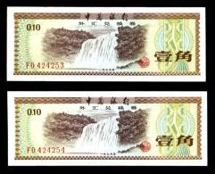 CHINE 1 FEN - CHINA (2billets) - China