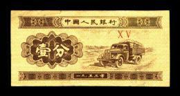 Billet Chine 1953 - Chine