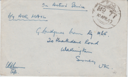 Japan 10 APR 1947  Indian FPO NO 77 Cover To UK From  Sea Plane Base 15 Miles From Tokushima # 50825 Inde Indien India - 1926-89 Emperor Hirohito (Showa Era)