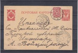 Russie - Carte Postale De 1915 - Entier Postal - 1923-1991 URSS