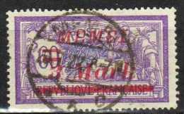 Memel 1921 Mi 37, Gestempelt [090913L] @ - Memelgebiet