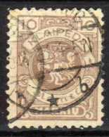 Memel (Klaipeda) 1923 Mi 141, Gestempelt [090913L] @ - Memelgebiet