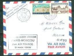 1ere Liaison Paris Moscou Par Air France 3/08/1958 - Ad22901 - Poste Aérienne
