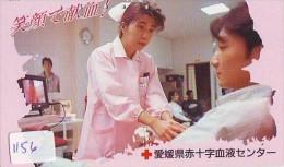 Telecarte Japon * Croix Rouge (1156) PHONECARD JAPAN * Red Cross * TK * Rotes Kreuz * - Publicidad