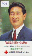 Telecarte Japon * Croix Rouge (1159) PHONECARD JAPAN * Red Cross * TK * Rotes Kreuz * - Publicidad