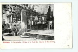 BETHLEHEM : Eglise De La Nativité. Bethléem. 2 Scans. - Palestine