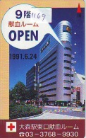 Telecarte Japon * Croix Rouge (1169) PHONECARD JAPAN * Red Cross * TK * Rotes Kreuz * - Werbung