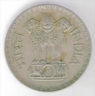 INDIA 1 RUPEE 1976 - India