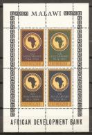 MALAWI 1969 - Yvert #H15 - MNH ** - Malawi (1964-...)