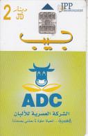 JORDAN - ADC/Milk Products, Fresh Laban, JPP Telecard JD2, 01/00, Used - Giordania