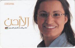 JORDAN(chip) - Female, University student, JPP telecard, 01/01, used