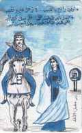 JORDAN(chip) - Knight & Woman, JPP telecard, 12/00, used