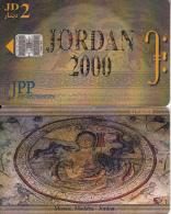 JORDAN(chip) - Madaba mosaics 3, JPP telecard, used