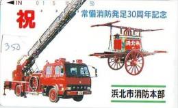 Télécarte JAPON * Pompiers Feuerwehr (350) PHONECARD JAPAN * Fire Brigade  Brandweer Brigada De Fuego Vigili Del Fuoco - Pompiers