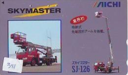 Télécarte JAPON * Pompiers Feuerwehr (351) PHONECARD JAPAN * Fire Brigade  Brandweer Brigada De Fuego Vigili Del Fuoco - Firemen