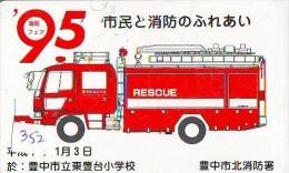 Télécarte JAPON * Pompiers Feuerwehr (352) PHONECARD JAPAN * Fire Brigade  Brandweer Brigada De Fuego Vigili Del Fuoco - Firemen