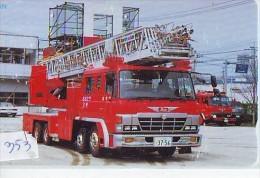 Télécarte JAPON * Pompiers Feuerwehr (353) PHONECARD JAPAN * Fire Brigade  Brandweer Brigada De Fuego Vigili Del Fuoco - Firemen