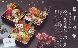 Télécarte Japon * Arbre Nain * BONSAI * 286 * Dwarf Tree Japan Phonecard * Telefonkarte Baum * SUSHI - Fiori