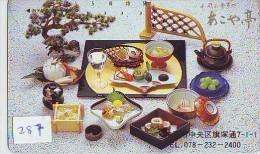 Télécarte Japon * Arbre Nain * BONSAI (287)  Dwarf Tree Japan Phonecard * Telefonkarte Baum * SUSHI - Fiori