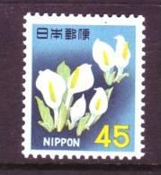 Japan 884   *  1966-9  Issue - 1926-89 Emperor Hirohito (Showa Era)