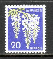 Japan 881a  *   1966-9 Issue  FLOWER - 1926-89 Emperor Hirohito (Showa Era)