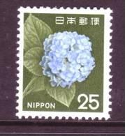 Japan 882   *  1966-9  Issue - 1926-89 Emperor Hirohito (Showa Era)