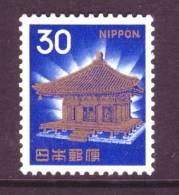 Japan 882A   **  1966-9  Issue - 1926-89 Emperor Hirohito (Showa Era)