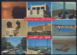 WA784 GREETINGS FROM AL KHOBAR - Arabie Saoudite