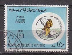 D0103 - SOMALIE SOMALIA Yv N°155 - Somalie (1960-...)