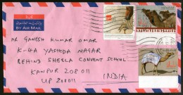 Dubai - UAE 2012 Camel Environmentally Responsibal Neighbour Used Cover To India # 6752 - Enveloppes