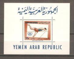 Hb De Yemen - Yemen