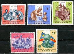 Rep. Congo   633 - 637   XX   ---   TTB - Democratic Republic Of Congo (1964-71)