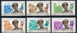 Rep. Congo   670 - 675   XX   ---   TTB - Neufs