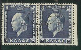 OCCUPAZIONE ITALIANA CEFALONIA E ITACA KEPHALONIA ITHACA 1941 KING GEORGE II RE GIORGIO ARGOSTOLI 8 + 8 D USED SIGNED - Cefalonia & Itaca