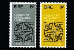 IRELAND/EIRE - 1969  INTERNATIONAL LABOUR ORGANIZATION  SET  MINT NH - 1949-... Repubblica D'Irlanda