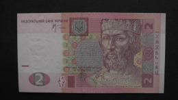 Ukraine - P 117b - 2 Hryvni - 2005 - Unc - Look Scan - Ukraine