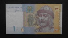 Ukraine - P 116Ab - 1 Hryvnia - 2011 - Unc - Look Scan - Ukraine