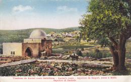 Rachel's Tomb, Palestine, 1900-1910s - Palestine