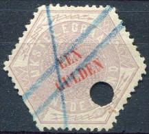 Timbre-Télégraphe                   11  Oblitéré - Telegrafi