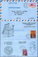 (0013) Aérogramme Rallye Aérien De Tunisie 1990 - Luftpost