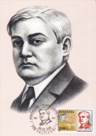 Eugen  Lovinescu - Tarjetas – Máximo