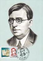 Ion  Minulescu - Tarjetas – Máximo